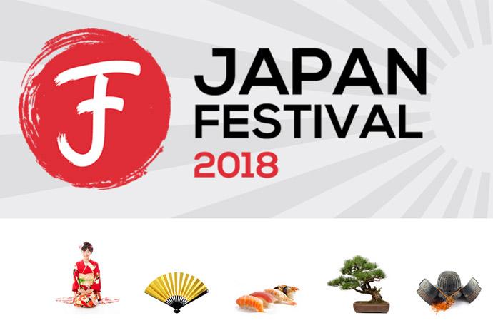 japan-festival-milano-2018